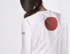 Womens Japan Relief Shirt